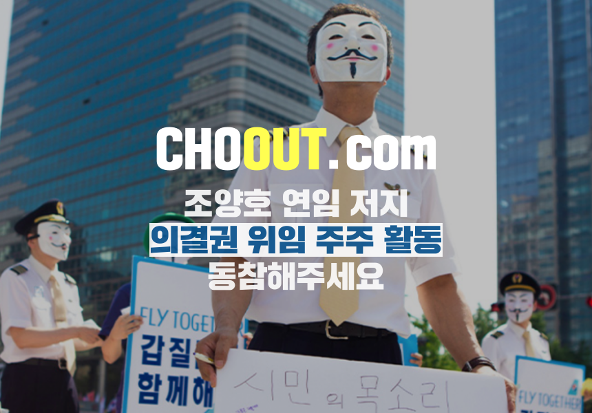 20190313_choout.png
