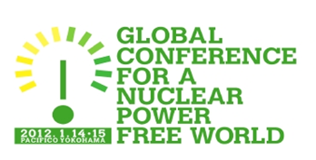 conference for a nuclear power free world